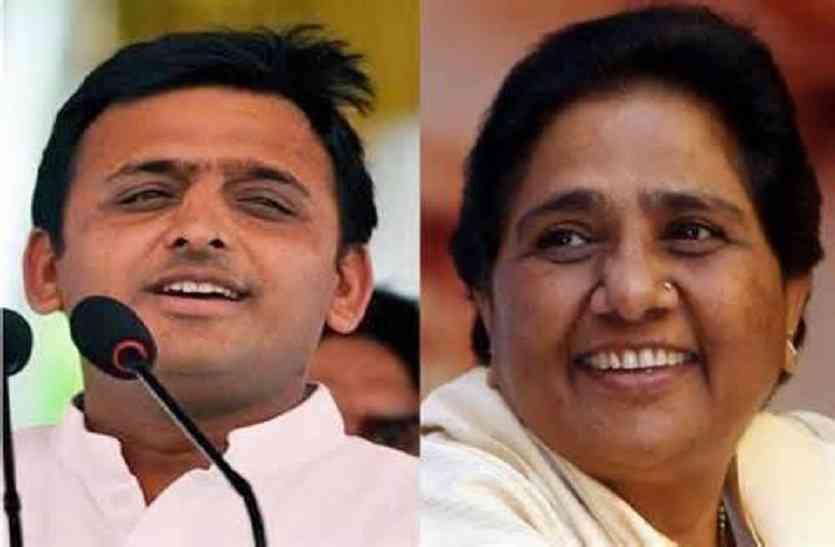 Mayawati and akhilesh yadav alliance magic in up by election