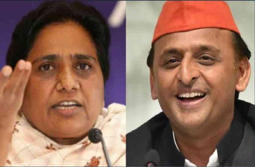निषाद पार्टी का बड़ा बयान, गोरखपुर में बीजेपी कर रही धांधली, सपा को मिली है २२ हजार से अधिक की लीड