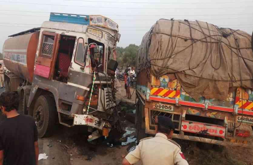 ट्रक ने तीन वाहनों को टक्कर मारी, दो की मौत
