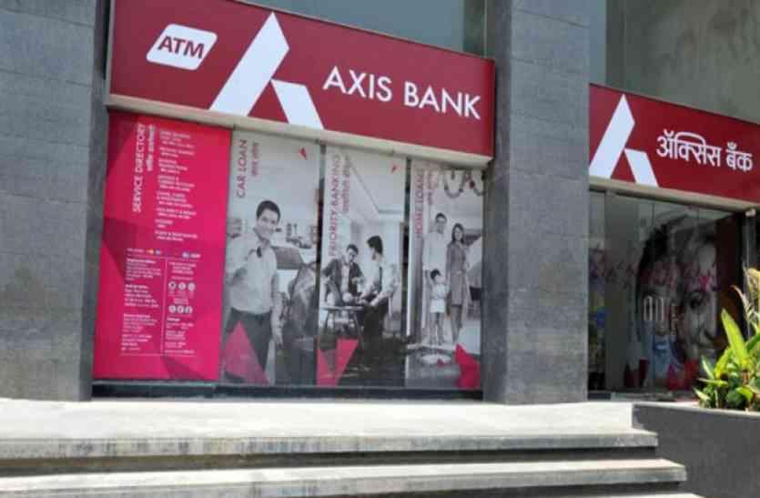 एक्सिस बैंक वाट्सएेप पर पेमेंट सुविधा देने की तैयारी में