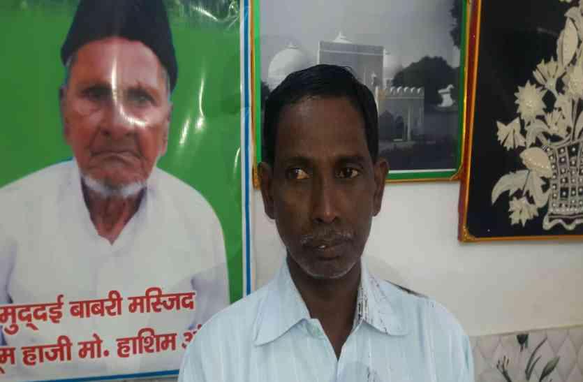 मुस्लिम पक्षकार ने कहा - पूरी अयोध्या में है राम का मंदिर कहीं भी बन सकता है जन्म स्थान