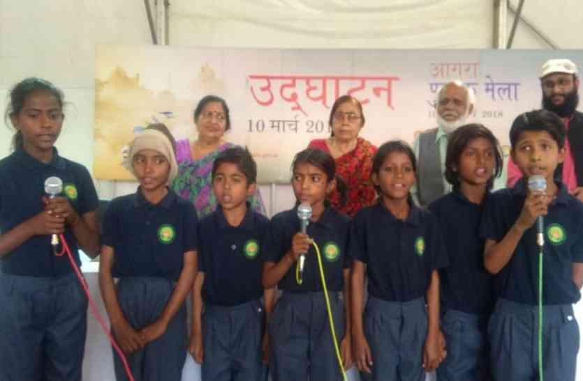 पुस्तक मेल में बच्चों को सुनाई कहानियां, दिए पुरस्कार