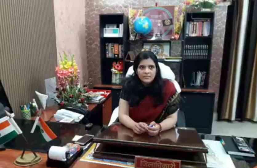 इस महिला कलेक्टर ने फरियादियों की समस्याओं के समाधान के लिये दफ्तर में किया ये इंतजाम