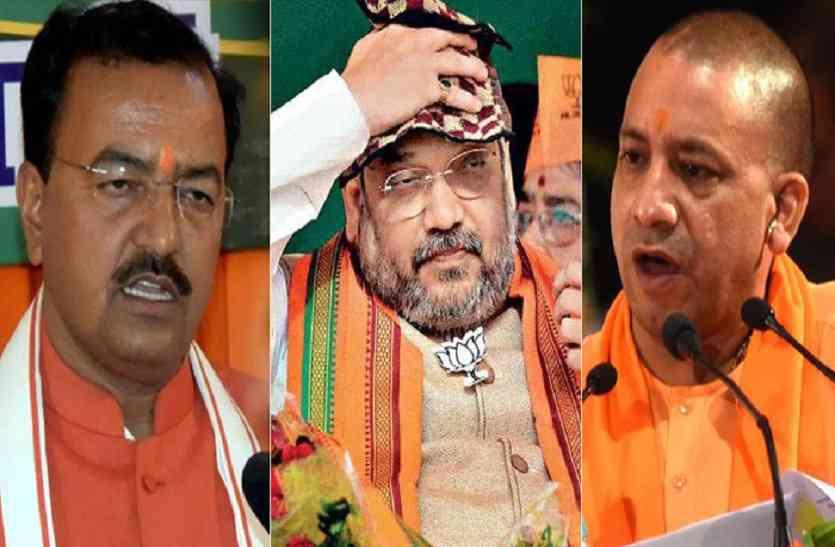 गोरखपुर में सिर्फ शहरी विधान सभा ने बीजेपी को दिलाई बढ़त, कांटे का मुकाबला
