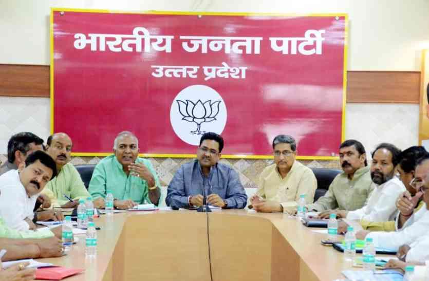 भाजपा प्रदेश मुख्यालय में बैठक, ताजा हार पर नहीं पुरानी जीत पर हुई चर्चा