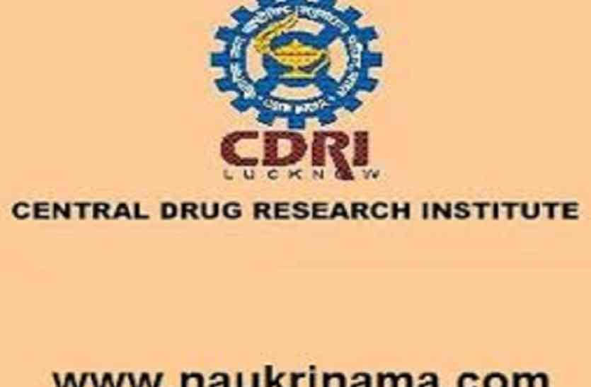 सीडीआरआई की पांच दवाएं जिनके असर से रोग हो जाते हैं खत्म