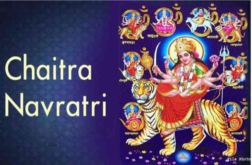 Chaitra Navratri 2018: अष्टमी और नवमी एक ही दिन, नवरात्र की तैयारी शुरू
