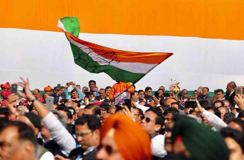 भाजपा से मुकाबले के लिए चुनाव के पहले कांग्रेस संगठन को करेगा मजबूत