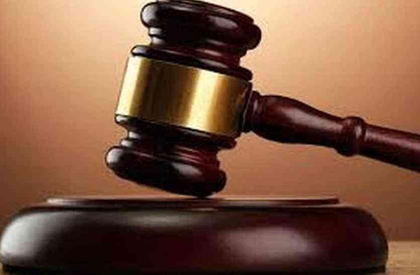 तस्कर को सात साल की सजा, 70 हजार जुर्माना
