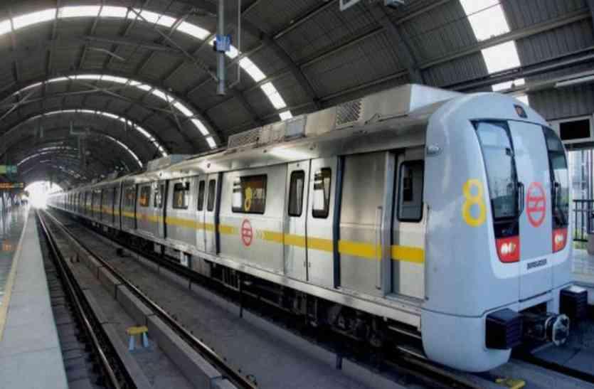 नशे की हालत में देर रात मेट्रो स्टेशन पहुंची महिला तो सीआईएसएफ ने पति को बुलाया