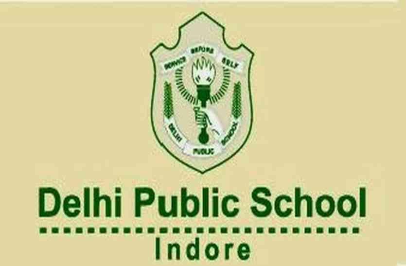 डीपीएस स्कूल की मनमानी... डीपीएस के खिलाफ आवाज उठाई तो प्रबंधन ने बच्चों को कर दिया फेल