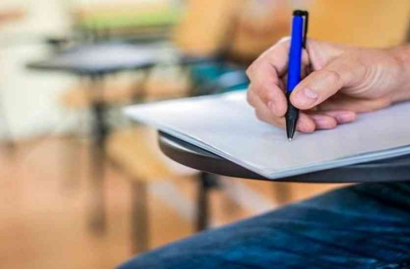 सेमेस्टर बंद होने के बाद पहली बार वार्षिक परीक्षा, यह हैं फायदे