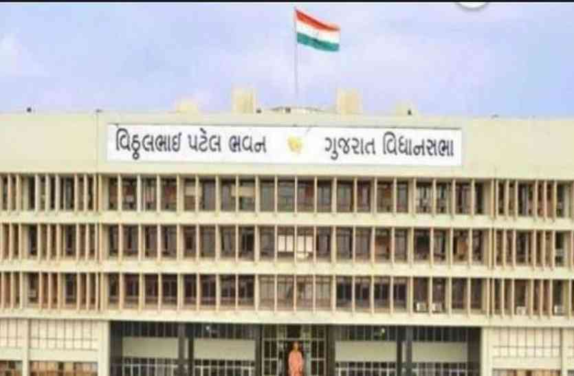 गुजरात विधानसभा : मारपीट के बाद कांग्रेस के 2  विधायक 3 साल व़ एक को 1 साल का सस्पेंशन