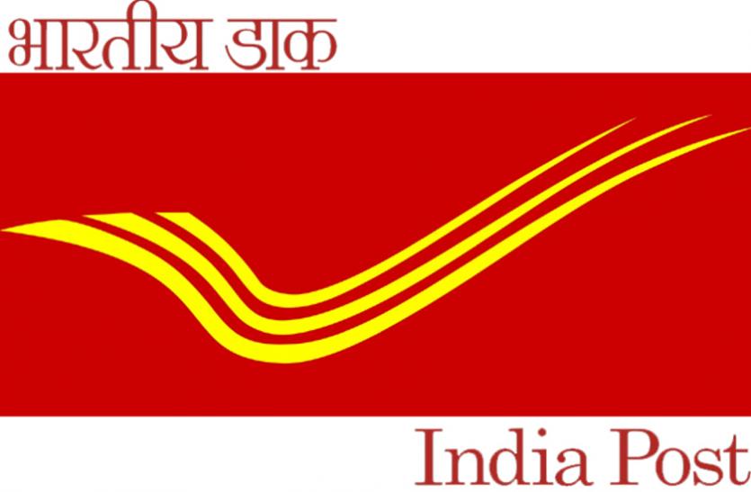 Mail guard recruitment - तेलंगाना सर्किल में ग्रामीण डाक सेवक के 1058 पदों पर भर्ती, करें आवेदन