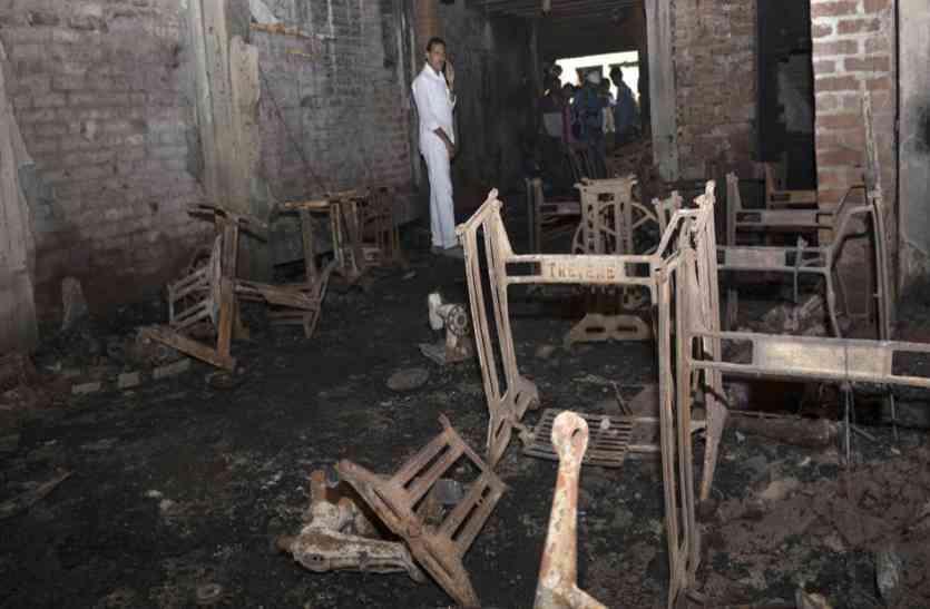 13 लोगों के जिंदा जलने पर परिवार वालों को मुआवजा मिला या नहीं, मानव अधिकार आयोग ने मांगे सबूत