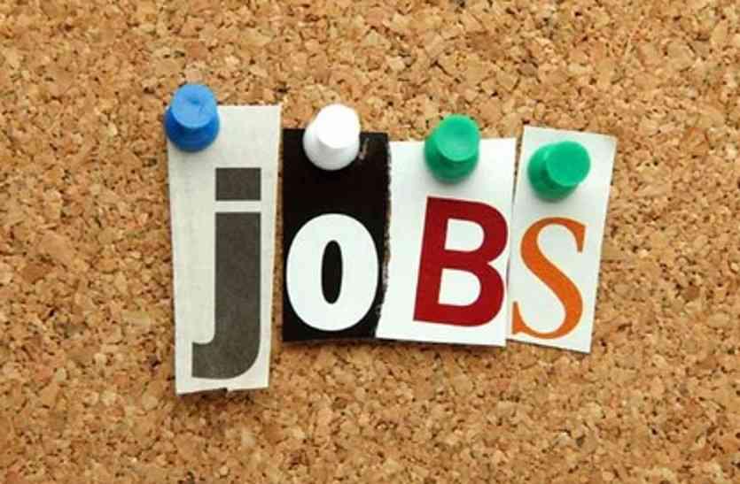 बेरोजगारों के लिए खुशखबरी: पुरानी डेढ़ हजार भर्तियों में इसी माह नियुक्ति, 2400 पदों पर नई भर्ती शुरू