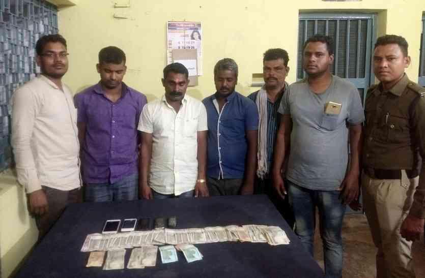 जुआ खेल रहे फड़ पर पुलिस की दबिश, चार को दौड़ाकर पकड़ा, इतने रुपए किए गए जब्त