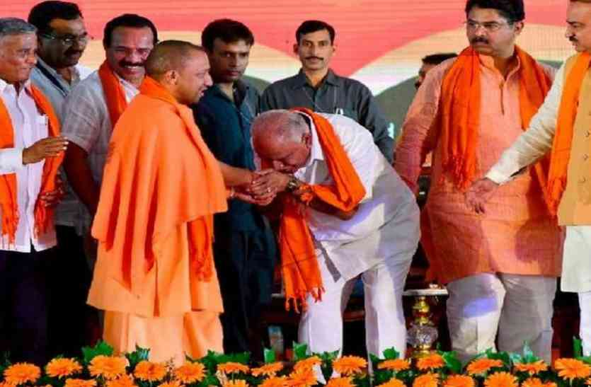 BJP की हार पर कर्नाटक कांग्रेस का तंज, 'बाहरी' लोगों के सामने झुकना बंद करें येदियुरप्पा