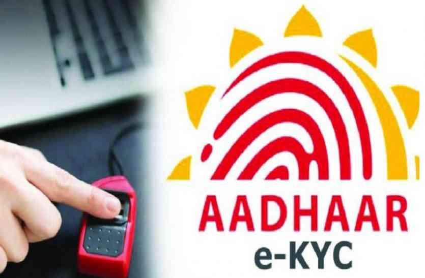 SC के फैसले के बाद भी बैंक और पासपोर्ट के लिए जरूरी होगा आधार कार्ड : UIDAI