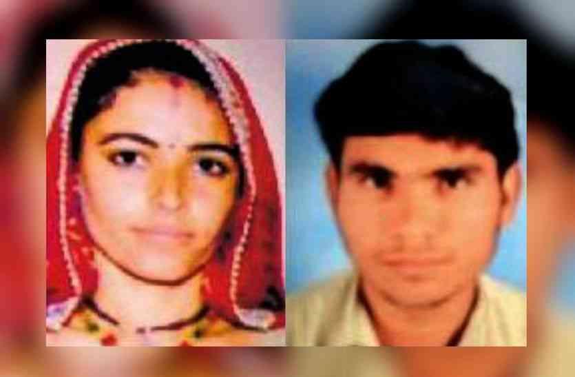 पति व दो बच्चों को सोता छोड़ देर रात प्रेमी से मिलने गई विवाहिता, सुबह दोनों की मौत