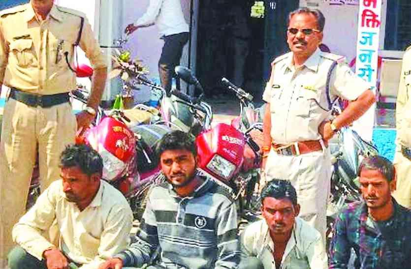 मंदसौर व रतलाम जिले से चुराई 8 बाइक, ४ आरोपी गिरफ्तार