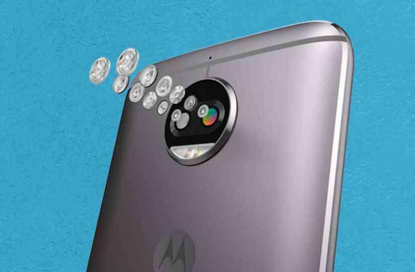 मोटोरोला के इस शानदार Android फोन पर है 2 हजार का डिस्काउंट आॅफर
