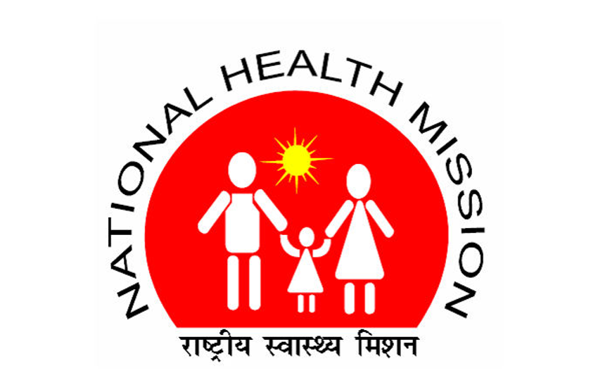 Account Officer, Microbiologist, More Vacancies in NHM Recruitment 2018