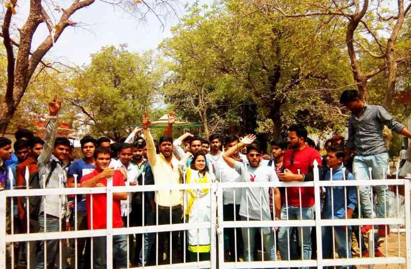 उग्र हुए विद्यार्थी, उच्च शिक्षा विभाग के खिलाफ प्रदर्शन