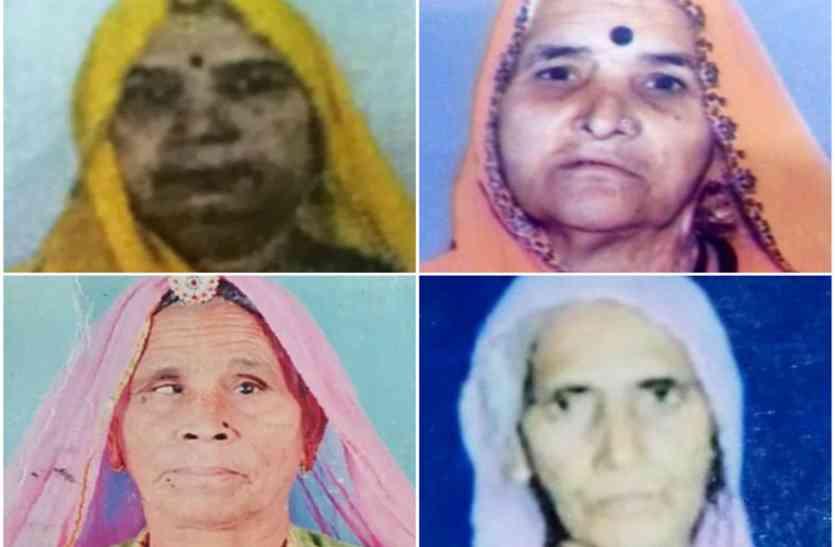 विधवाओं की जीपीएफ राशि में बाधा बन रहा जीए 55ए, वृद्धावस्था में चक्कर काट हो रहीं परेशान