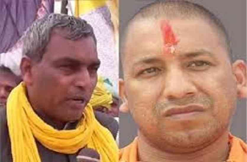#by election result : गोरखपुर व फूलपुर उपचुनाव हारने के बाद बीजेपी पर ओमप्रकाश राजभर की पार्टी सुभासपा का बड़ा हमला