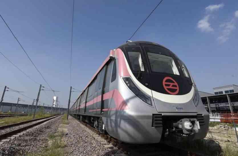 दिल्ली : नॉर्थ से साउथ कैंपस तक आज से दौड़ेगी पिंक लाइन मेट्रो