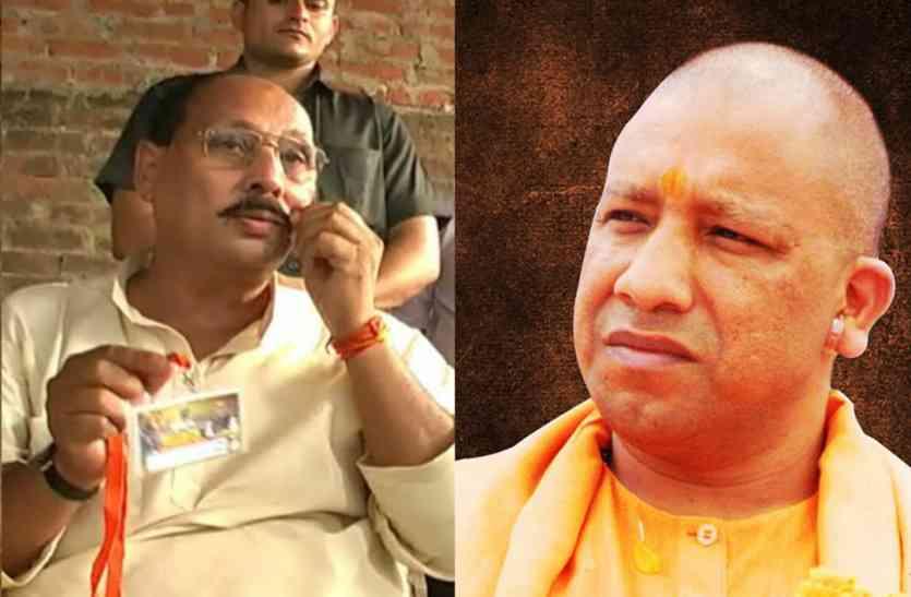 उपचुनाव में हार के बाद CM योगी के खिलाफ बगावत!, BJP नेता बोले पूजा पाठ करने वाले कितना सरकार चलाएंगे