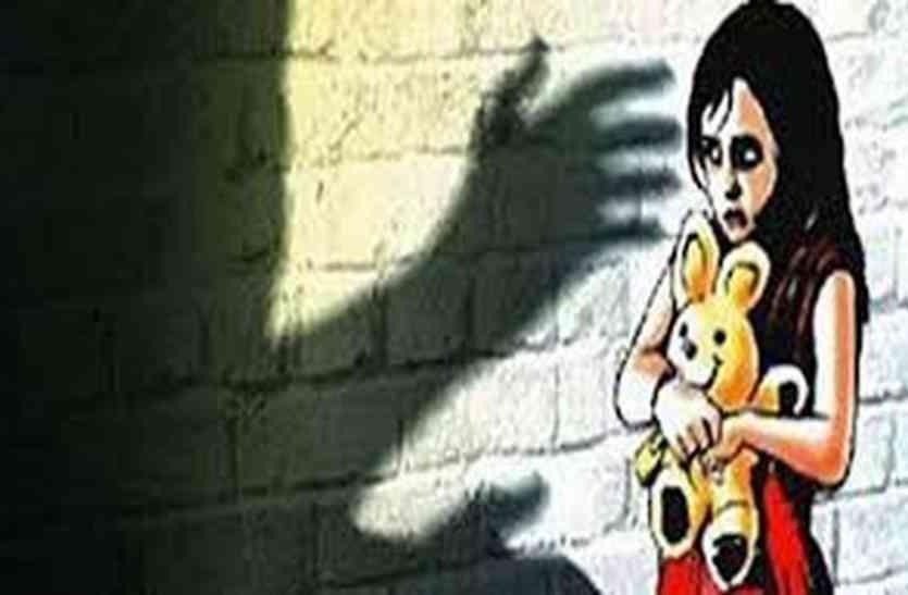 बंगाल में दो मासूमों के साथ यौनाचार