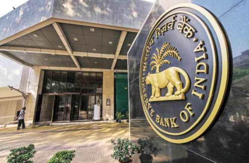 PNB घोटाले के बाद रिजर्व बैंक ने लिया बड़ा फैसला, कोर्इ बैंक नहीं जारी कर पाएगा LoU