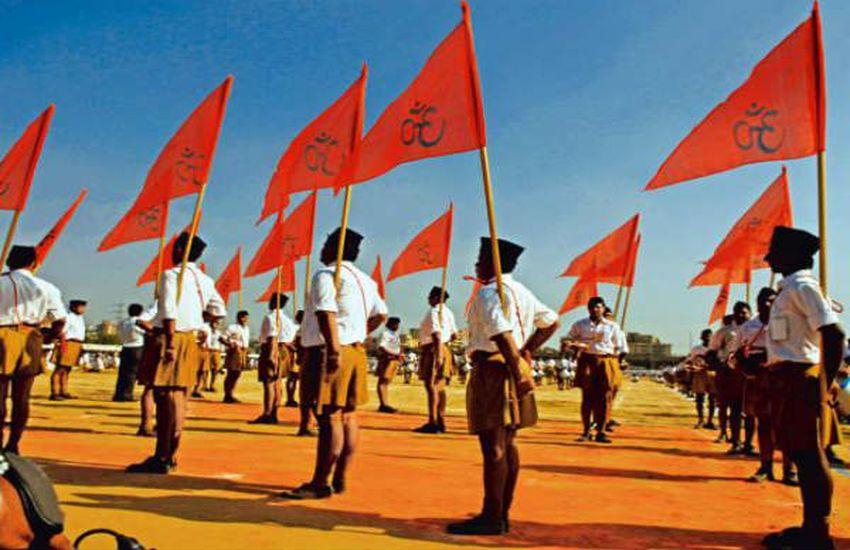 बंगाल में आरएसएस का विस्तार तेजी से
