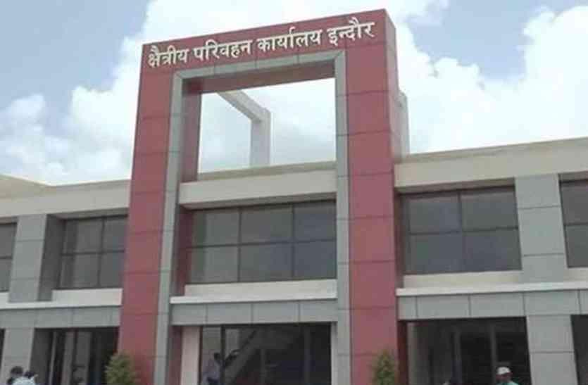 आरटीओ कार्यालय में शुरू हो गया गुंडा राज