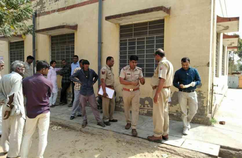 Breaking: अलवर में पुलिस ने बरामद किया शव, शव के साथ मिली बंदूक व बारूद की डब्बी