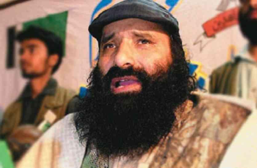 टेरर फंडिंग मामले में एनआईए ने आतंकी सैय्यद सलाहुद्दीन के बेटों से की पूछताछ