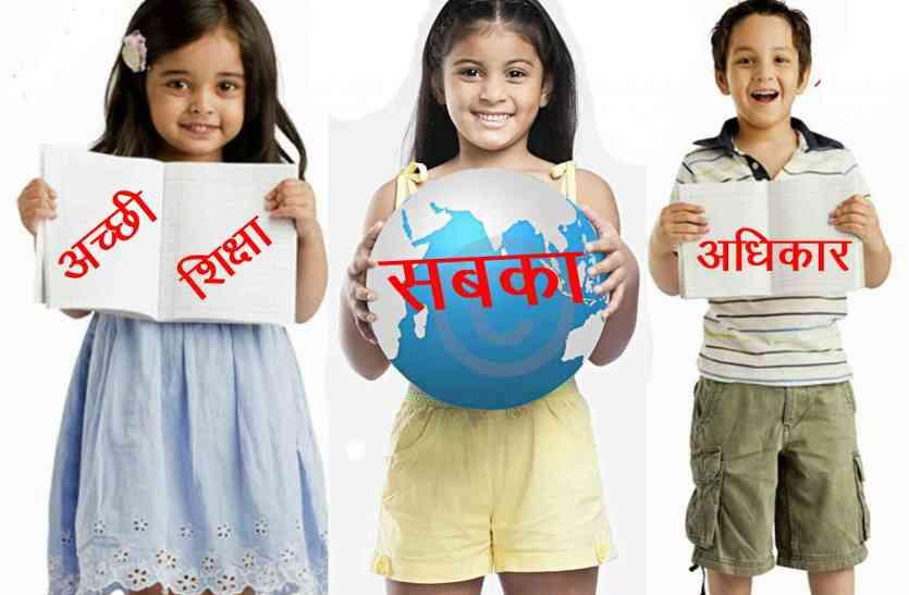 जिले पाने वाला है बुनियादी साक्षरता का लक्ष्य