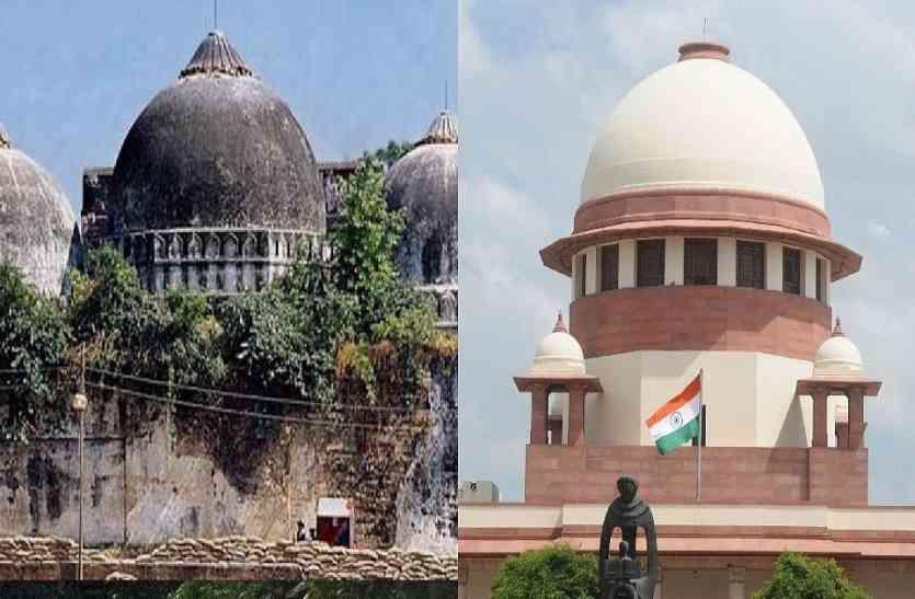 अयोध्या विवाद: मंदिर-मस्जिद पर SC में आज से सुनवाई, अदालत पर टिकी सबकी नजर