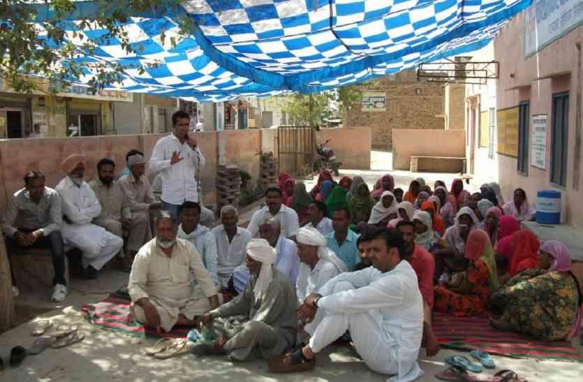 चिकित्सक की मांग पर ग्रामीणों का धरना