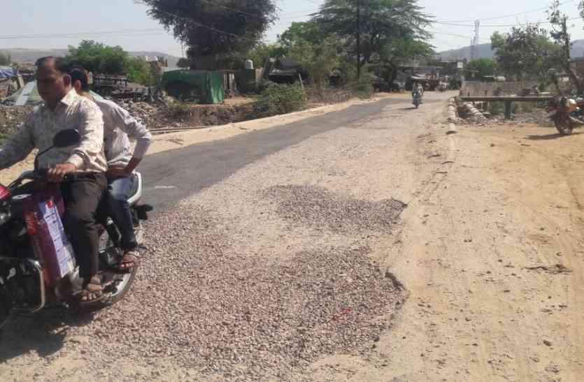 सड़क निर्माण में लीपापोती का आरोप,लोगों ने की घटिया निर्माण सामग्री लगाने की शिकायत
