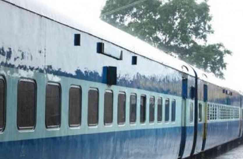 बीकानेर-दादर ट्रेन का कब होगा नोखा में ठहराव