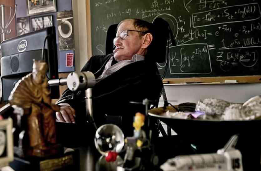 स्टीफन हॉकिंग का निधन, बीमारी से लड़ते हुए ब्रह्मांड के रहस्यों से हटाया पर्दा