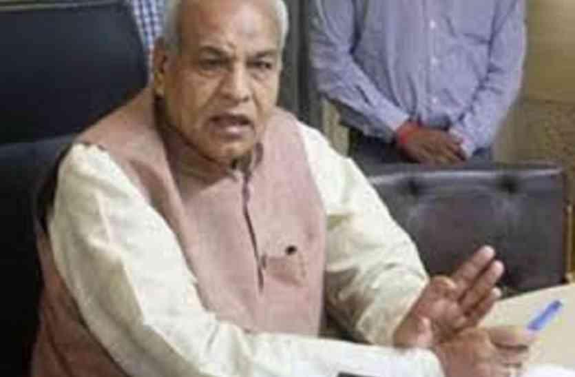 मंत्री पचौरी ने कहा बुआ-बबुआ की होगी हार, फूलपुर और गोरखपुर सीट पर खिलेगा कमल