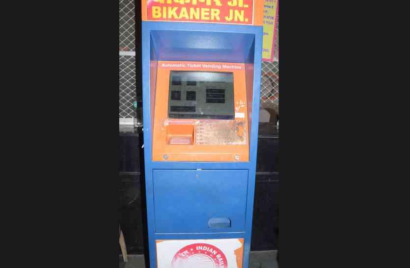 रेलवे ने मुख्यालय को लिखा पत्र, टिकट वेंडिंग मशीनों पर फेसिलेटरों की कार्यावधि बढ़ाने की तैयारी