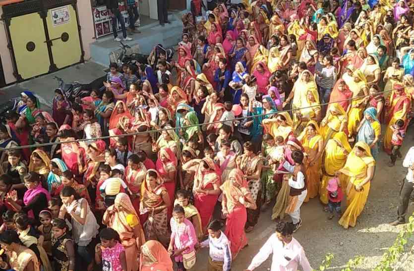 शोभायात्रा के साथ मनाई मां कर्माबाई की जयंती