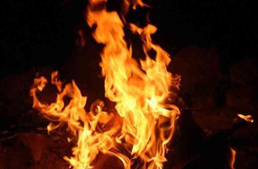 खेत में आग लगने से दस वर्षीय बालक की झुलाने से दस वर्षीय बालक की हुई मौत