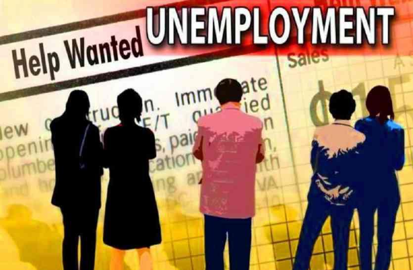 बेरोजगारी में बेंगलुरु नम्बर वन, हैदराबाद दूसरे स्थान पर, लखनऊ में गनीमत