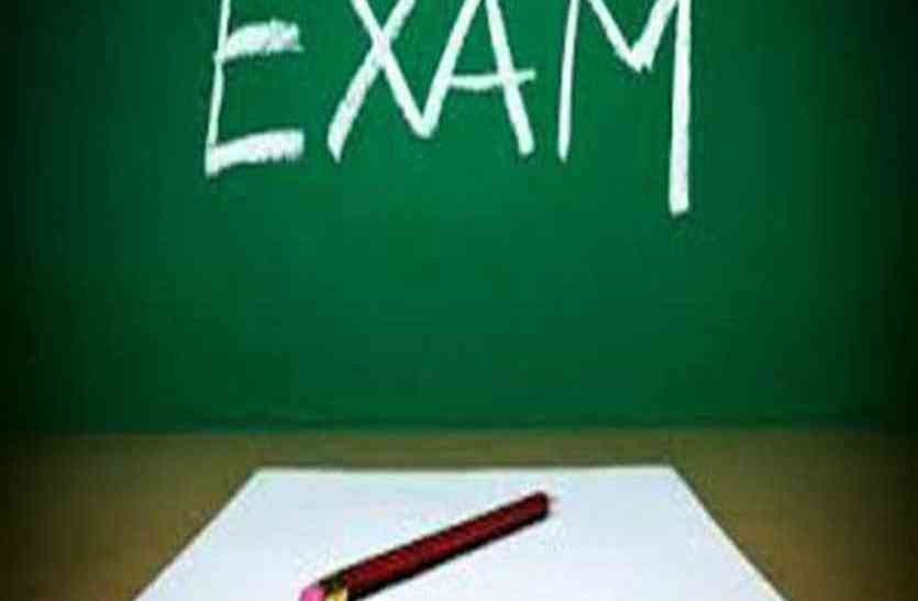 आठवीं और दसवीं बोर्ड की परीक्षाएं कल से, इन बातों का रखेंगे ध्यान तो मेरिट में होगा नाम